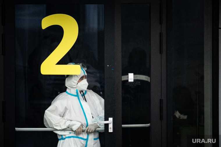 Коронавирус пандемия врачи чепурнов костюм химзащиты шлюзы стетоскоп вопрос важнейший