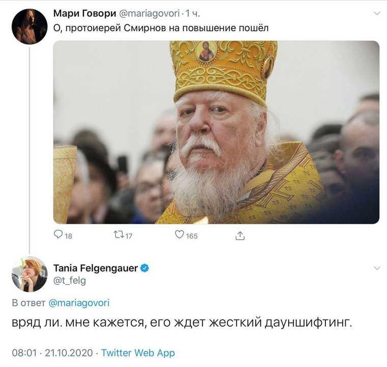 Журналистка и YouTube-блогерка посмеялись над смертью Смирнова. Скрин