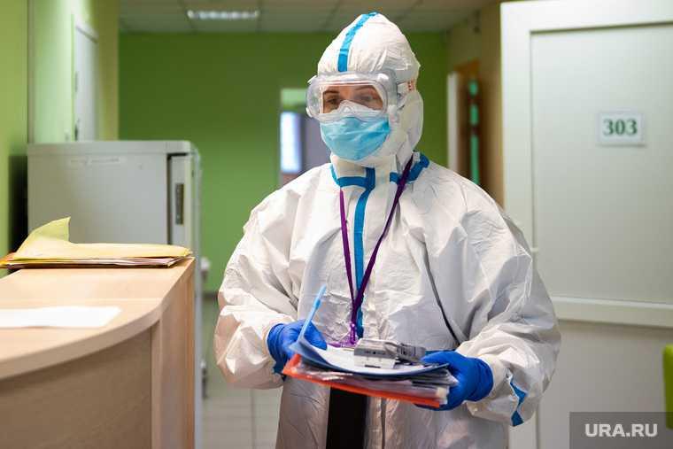 количество заболевших коронавирусом в РФ