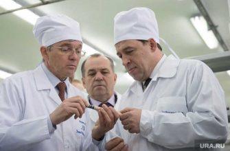 уральский депутат завод вакцины коронавирус