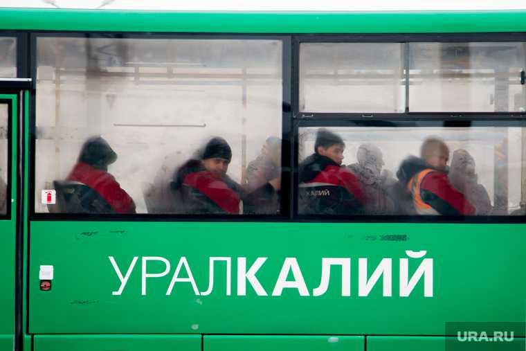 Дмитрия Мазепинакции уралкалий сделка