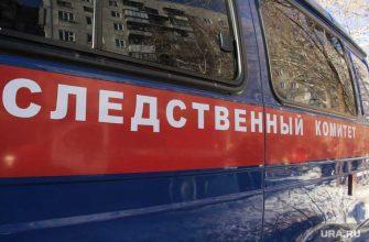 Коррупционный скандал Семичев директор УК промышленный парки Югры
