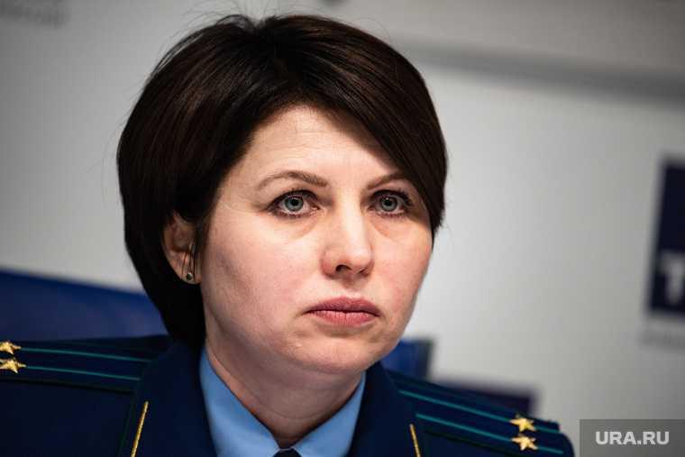 Прокуратура Екатеринбурга Курьякова