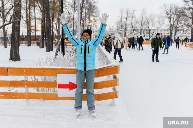 Челябинск Текслер парк катание карантин давка билеты Кассыру