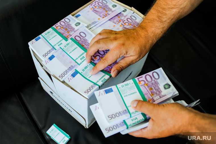 покупка валюты минфином