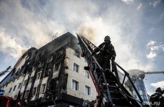 проверки пожарная безопасность