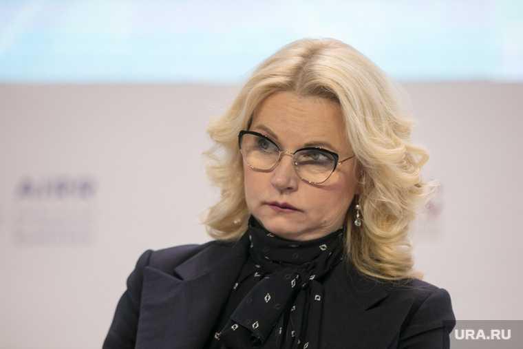 алкоголь можно ли пить коронавирус Татьяна Голикова