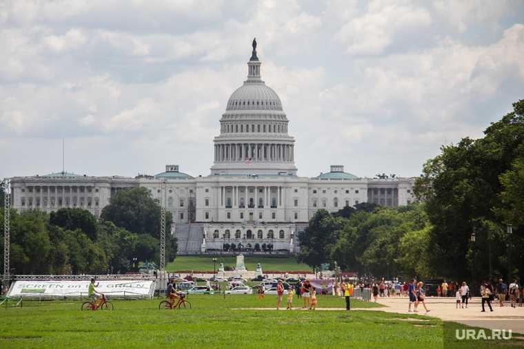 президентские выборы США захват Капитолий Конгресс США последние новости