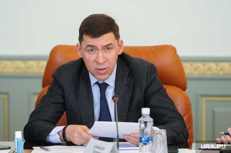выборы Госдума Свердловская область Курганская область