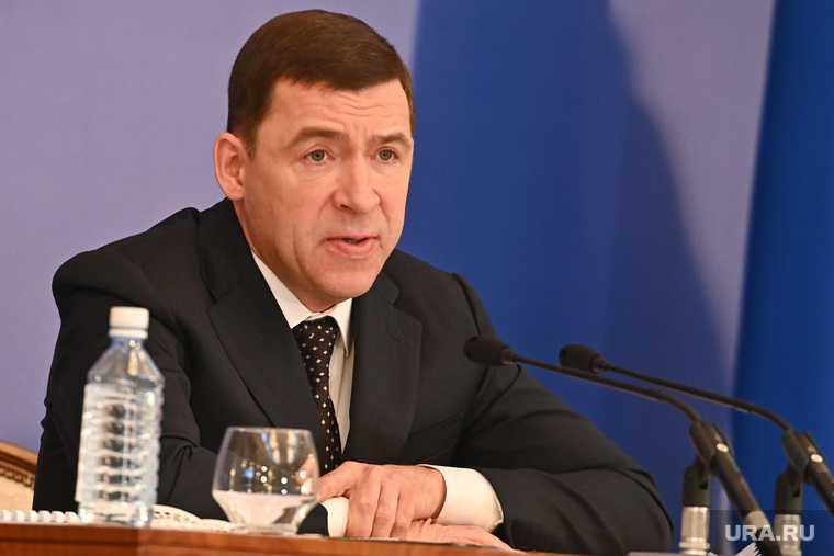 свердловский губернатор Евгений Куйвашев тюменская команда экспансия тюменцев