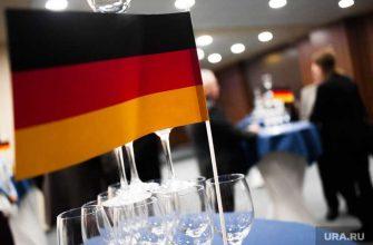 Россия агрессия Германия