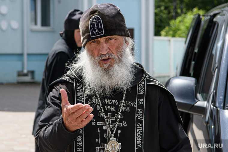 отец Сергий задержание монастырь Свердловская область