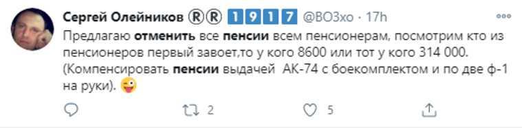 Соцсети раскритиковали идею об отмене накопительной пенсии в РФ. «Предлагаю отменить все пенсии»
