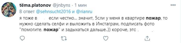 Соцсети разозлил пожар в Екатеринбурге. «Окна открыть мозгов не хватило?»