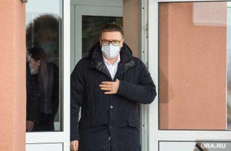 Челябинск Текслер режим повышенной готовности заражения умерли 25 декабря
