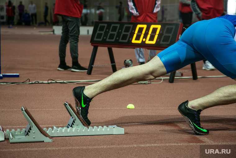 Легкая атлетика. Тюмень