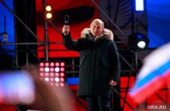 новое обращение Путина