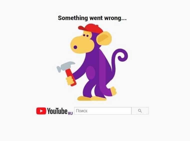 Youtube стал недоступен для россиян. Скрин