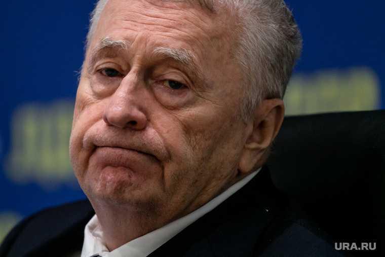 Жириновский арест снижение продуктов