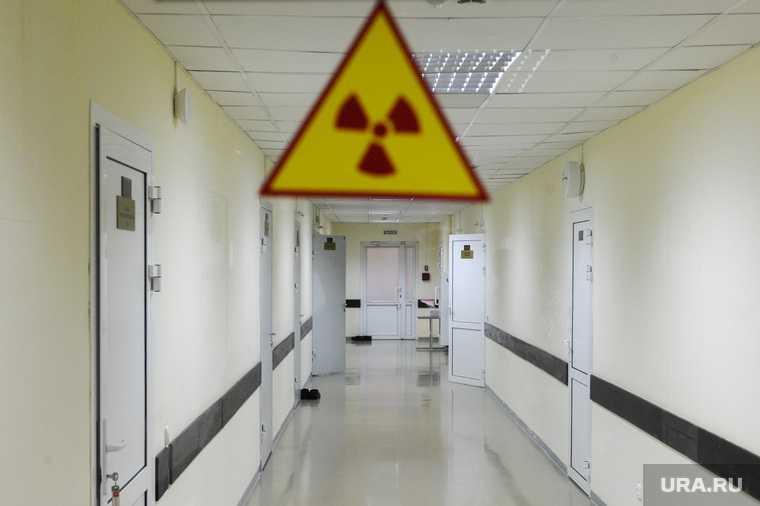 центр ядерной медицины уголовное дело