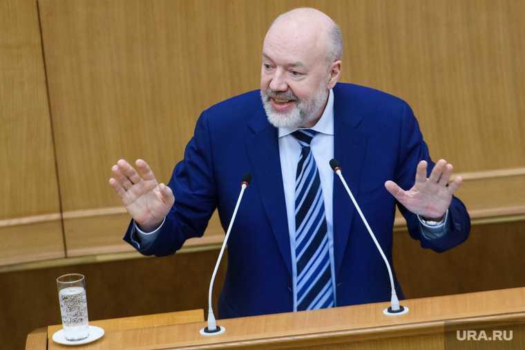 Устав Свердловской области поправки Конституция Павел Крашенинников