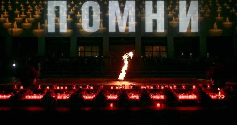 запрет публичная демонстрация нацистские преступники Нюрнбергский трибунал