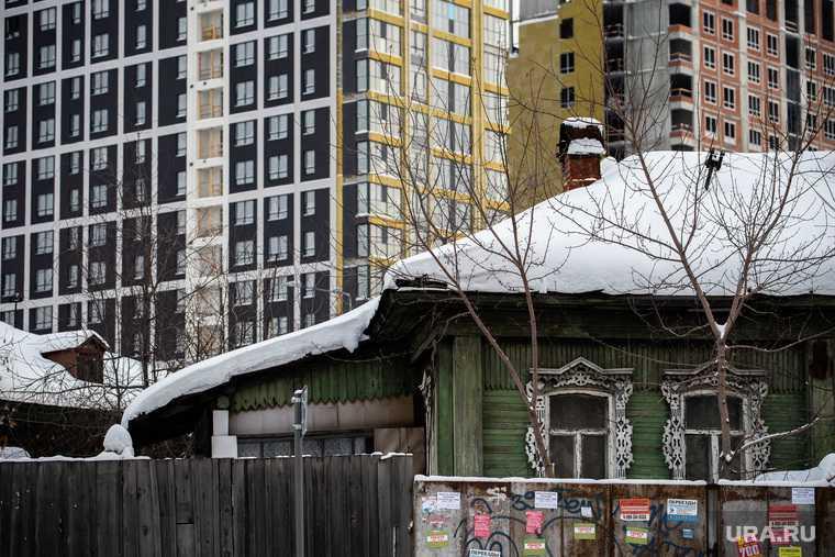 Екатеринбург вор взаконе Трофа Цыганский поселок