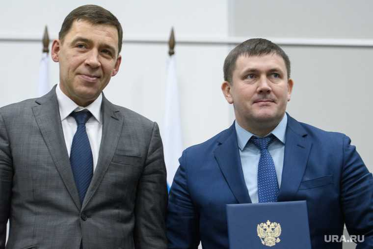 Каменск-Уральский Свердловская область Алексей Шмыков Алексей Герасимов