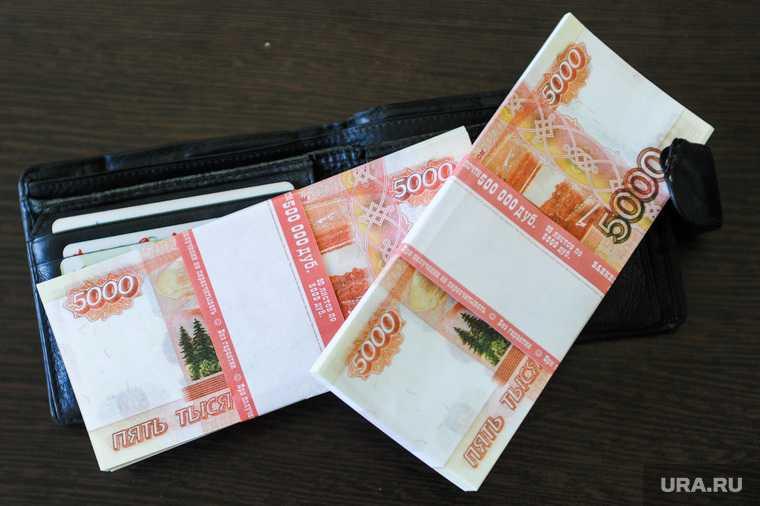 выплаты финансовые проблемы