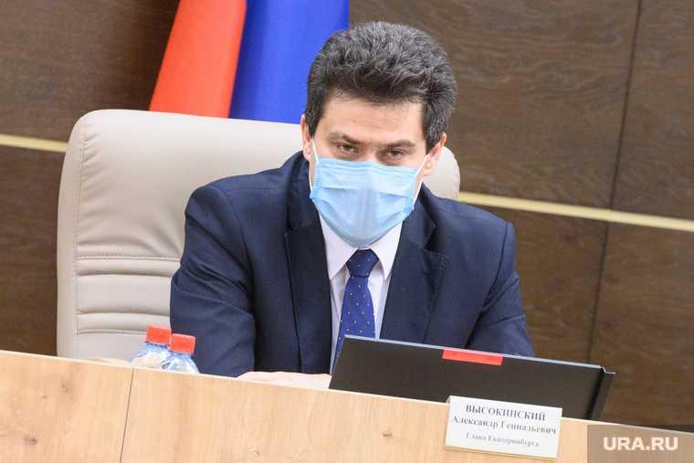 утверждение должность первый зам губернатора Александр Высокинский заксобрание