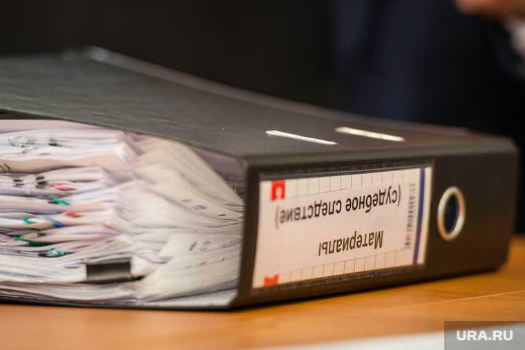 Плюснин Егор суд вернул дело прокурору