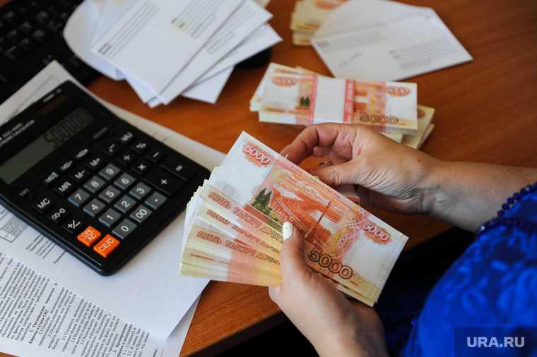 как можно поднять зарплаты всем россиянам
