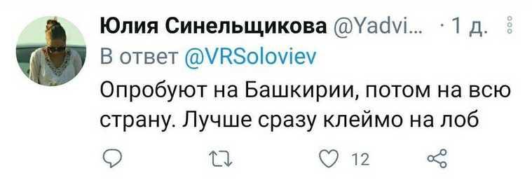 В соцсетях испугались введения ковид-паспортов. «Это рабство»