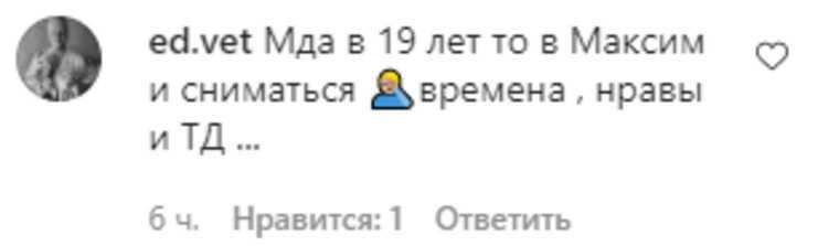 В соцсетях оценили появление дочери Литвиновой в мужском журнале. «Я думал это Овсиенко»