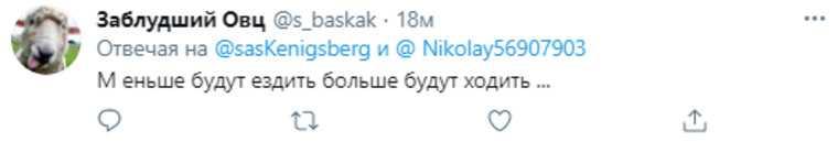 В соцсетях ужаснулись бензину за 100 рублей и очередям на АЗС. «Его закупают в США?»