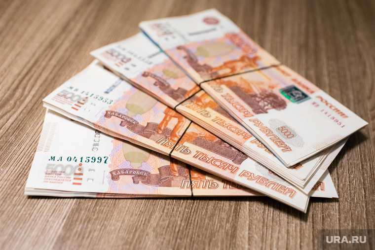 пенсии Россия