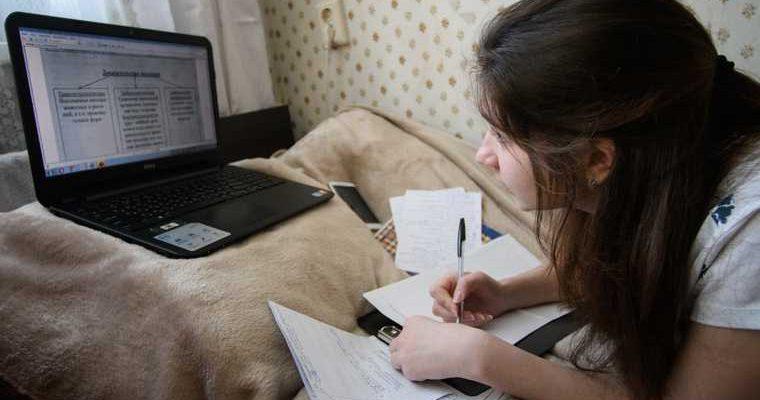 вуз дистанционное обучение законопроект плата обучение