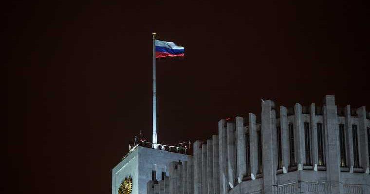 кабмин России