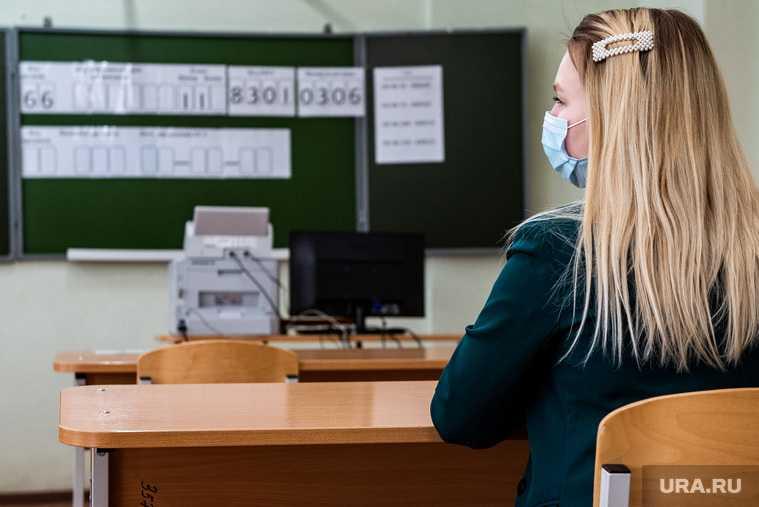 Ректор вуза вернулась в учебное заведение — родители не довольны новым образовательным проектом — в Югре зафиксировали вспышку инфекции — в Нижневартовске произошла экологическая катастрофа. Все самые интересные и важные новости ХМАО к утру 16 февраля — в обзоре URA.RU:
