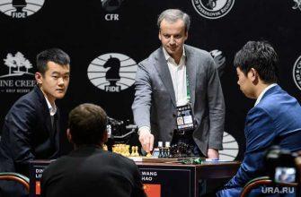 Турнир претендентов екатеринбург шахматы возобновление