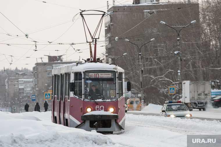 трамвай транспортная реформа перекладка рельс Нижний Тагил